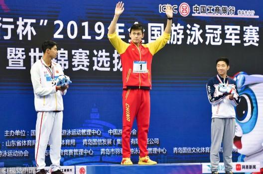 【热点】孙杨冠军赛夺冠 获今年世界最好成绩  获今年世界最好成绩