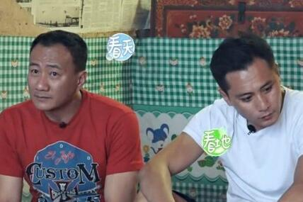 【吃瓜】胡军对同性恋群体的态度 胡军和刘烨拍完蓝宇为什么尴尬