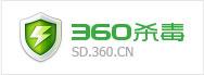 360免费杀毒